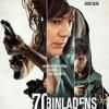 78binladens-cartel-estrenos