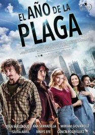 ano-plaga-cartel-estrenos