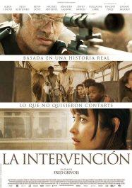 laintervencion-cartel-estrenos