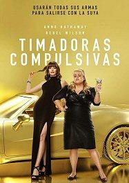 timadoras-compulsivas-cartel-estrenos