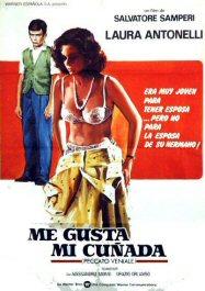 megusta-micunada-cartel-critica