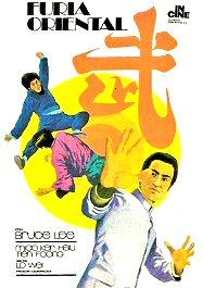furia-oriental-cartel-critica