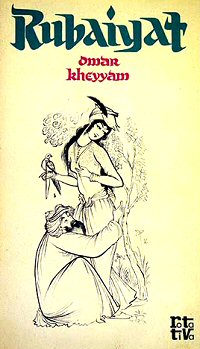 omar-khayyam-rubaiyat-review-critica-comentario