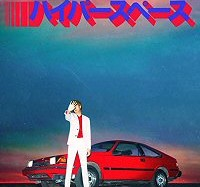beck-hyperspace-album-new-discos