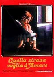 esa-extrana-forma-de-amar-1977-review-critica