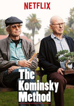 metodo-kominsky-serie-sinopsis-cartel