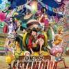 onepiece-estampida-piratas-anime-cartel