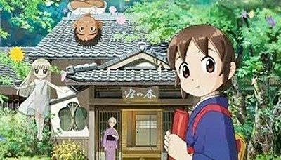 okko-anime-foto-critica-review