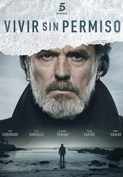 vivir-sin-permiso-serietv-galicia