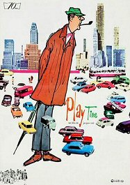 playtime-cartel-critica-jacques-tati