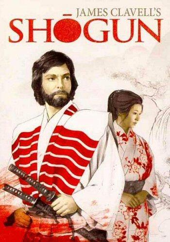 shogun-teleserie-reparto