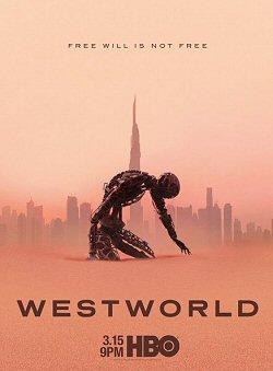 westworld-cartel-sinopsis-datos