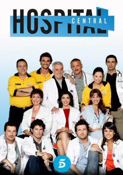 hospital-central-serie-cartel-telecinco