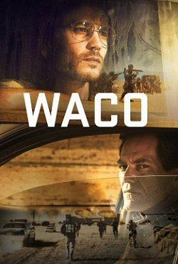 waco-teleserie-cartel-david-koresh