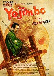 yojimbo-cartel-critica