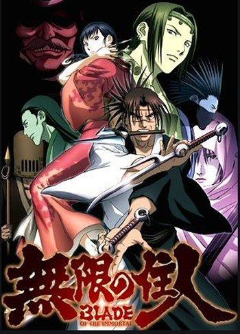 espada-inmortal-serie-animacion-adaptaciones