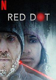 punto-rojo-red-dot-poster-critica