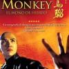 mono-hierro-poster-critica-review