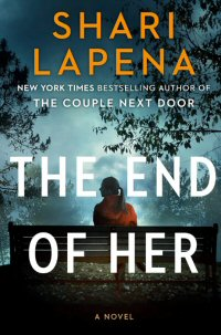 shari-lapena-the-end-of-her-review