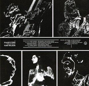 ill-wind-album-review-psicodelia