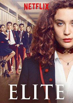elite-poster-serie-netflix