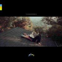 rostam-changephobia-album