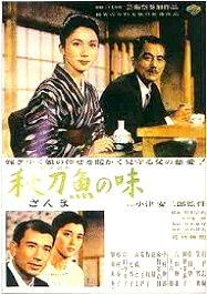 sabor-sake-poster-critica