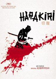 harakiri-seppuku-poster-sinopsis
