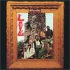 Love – Da Capo (1967)