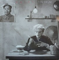 japan tin drum album images disco album fotos cover portada