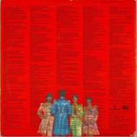 back cover contraportada sgt peppers the beatles album review disco