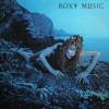 Roxy Music – Reedición (Siren – 1975): Versión