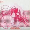 Tangerine Dream – Reedición (Electronic Meditation – 1970): Versión
