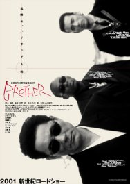 brother movie poster cartel pelicula