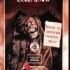 Creepshow (1982) de George A. Romero