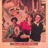 El Expreso De Chicago (1976) de Arthur Hiller