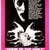 La Hora Del Lobo (1968) de Ingmar Bergman