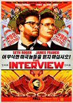 the interview poster cartel trailer estrenos de cine