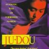 Ju Dou (1990) de Zhang Yimou