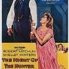 La Noche Del Cazador (1955) de Charles Laughton