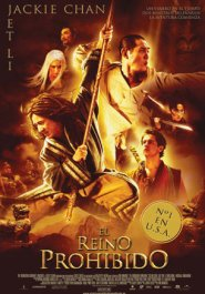 el reino prohibido the forbidden kingdom cartel pelicula movie poster