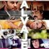 Tráiler: Salvajes – Taylor Kitsch – Marihuana y novia compartida: trailer