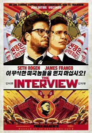 the interview cartel poster