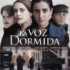 Dulce Chacón: adaptaciones cinematográficas