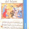 ¿Hay algún libro o película sobre Ibn Battuta?