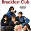 ¿Cómo se llama la película en la que castigan a varios jóvenes de un instituto?