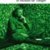 Mohamed Chukri – Paul Bowles