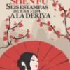 Shen Fu – Seis Estampas De Una Vida A La Deriva