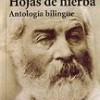 Walt Whitman – Hojas De Hierba